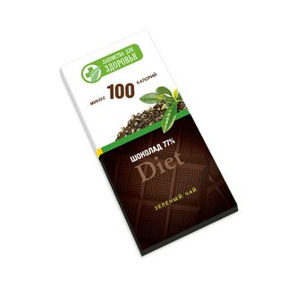 Bitter chocolate with green tea 60g