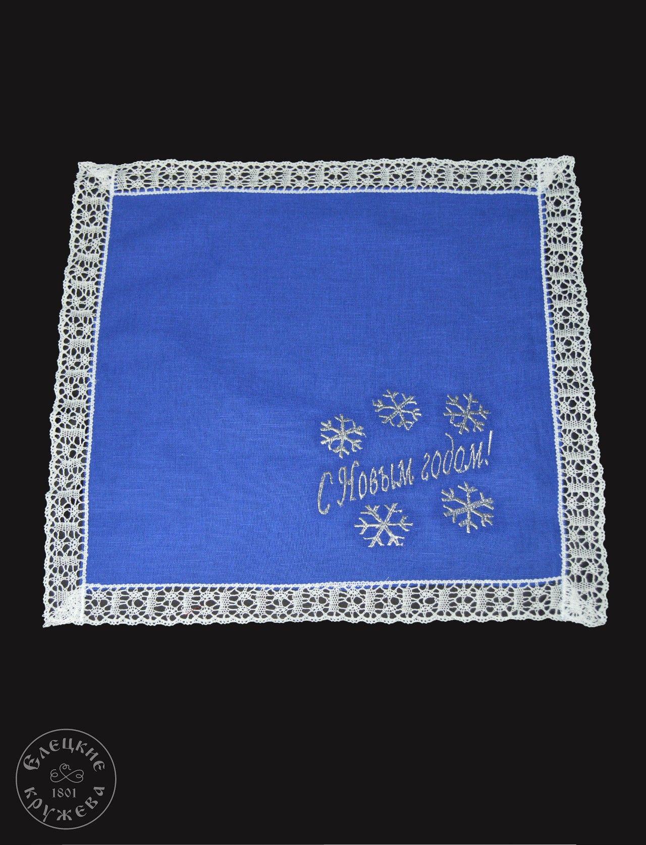Yelets lace / Linen napkin С 11735АЦ