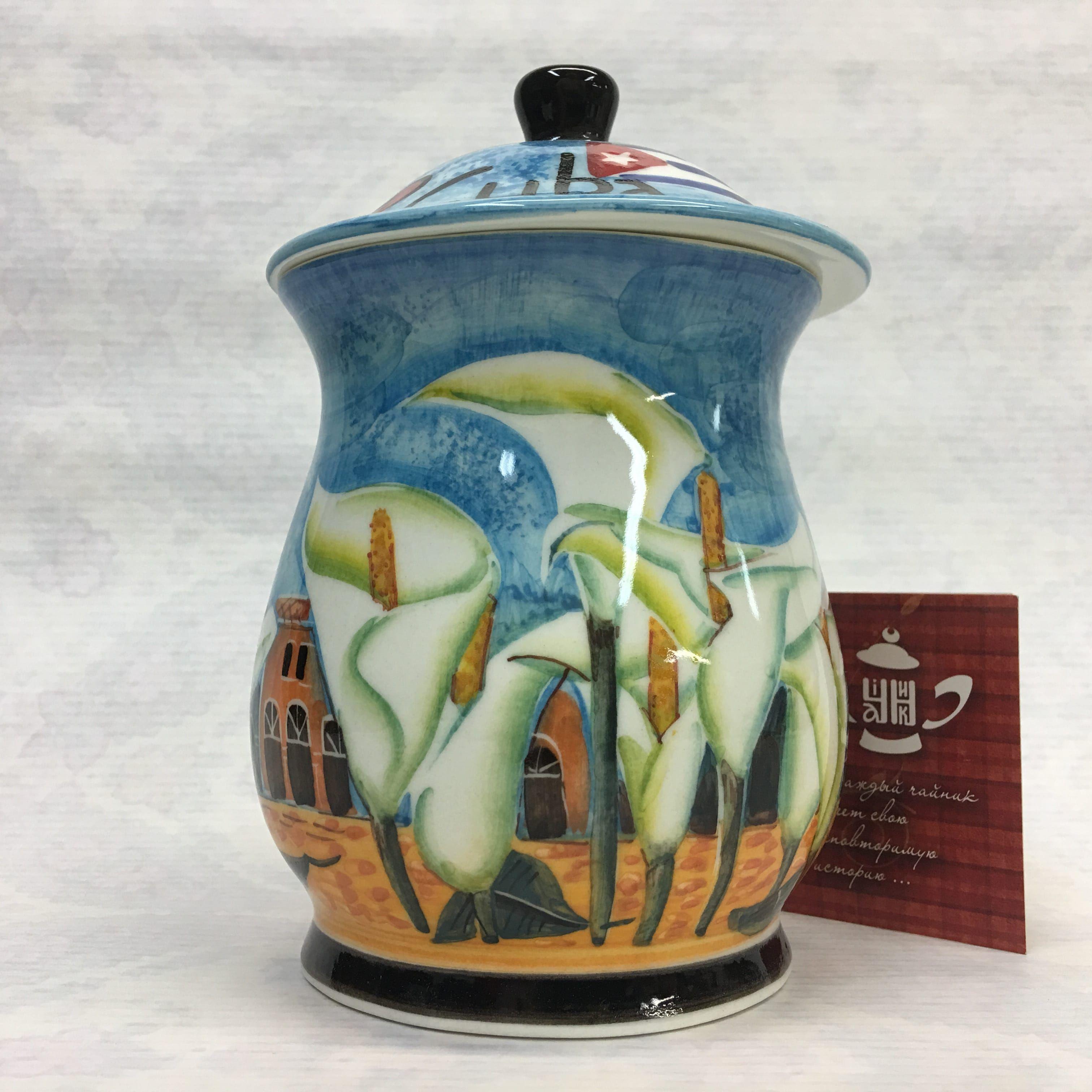 "Cheerful porcelain / Porcelain sugar bowl ""Cuban motives"", author Ogorodnikova O."