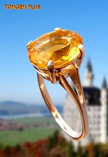 Ring in gold 585 with citrine 10x12 mm