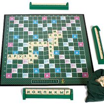 """The game """"Count the words"""" - a family game for children from 10 to 14 years old"""