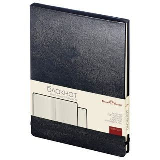 Notebook A5 (144 x212 mm), 100 sheets, hard cover, balacron, opening up, BRUNO VISCONTI, Black