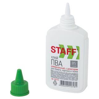 PVA glue STAFF