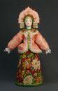 Doll gift porcelain. Center. Russia. Women's festive costume. 18-19 century. - view 1