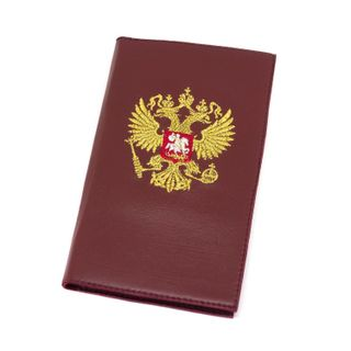 """Business card holder """"eagle"""" Burgundy with gold embroidery"""