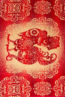 Towel Oriental cock Art. 2593