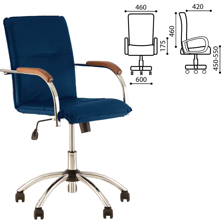 "Armchair ""Samba GTP"", wooden overlays, chrome, leatherette, blue"