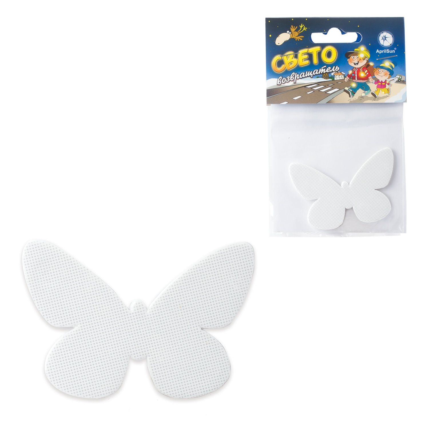 Icon reflective Butterfly 60x40 mm