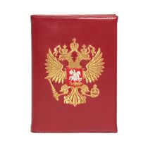 Diary 'eagle' Burgundy with gold embroidery