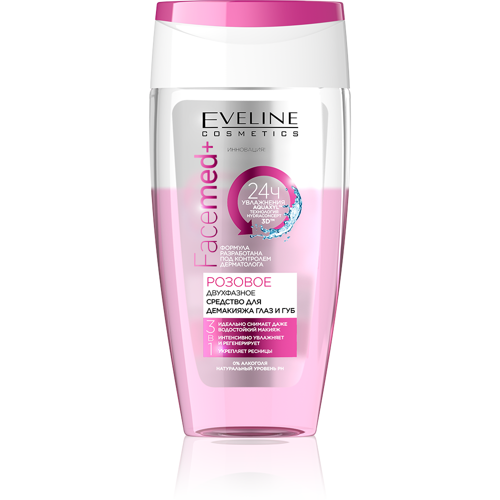 Pink two-phase make-up remover eyes and lips 3in1 series facemed+, Eveline, 150 ml