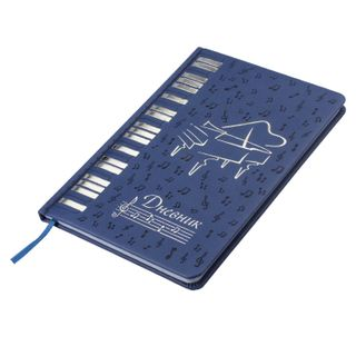 Diary for Music School 48 sheets, cover of skins hard, thermosing, BRAUBERG, dark blue