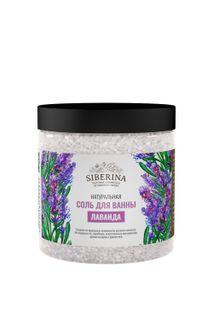 "Bath salt ""Lavender"" SIBERINA"