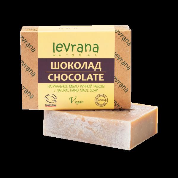 Natural soap, handmade Chocolate , 100g