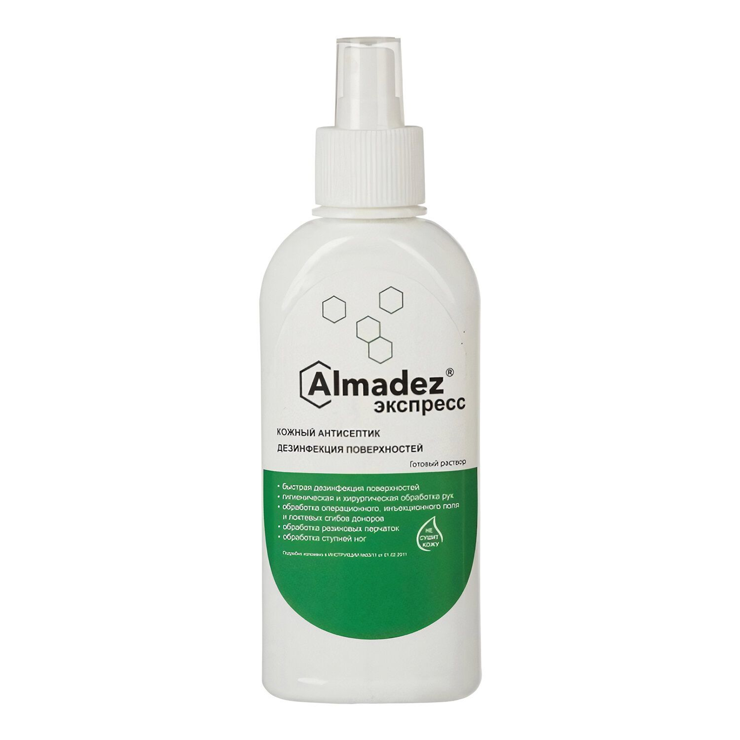 ALMADEZ / Alcohol-containing skin disinfectant antiseptic (63%) EXPRESS, ready-made solution, 250 ml, spray