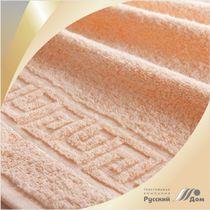 Towel Terry g/K Turkmenistan
