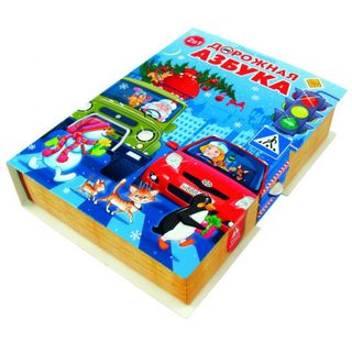 """New Year's gift """"Road alphabet"""", a set of sweets 1050g."""