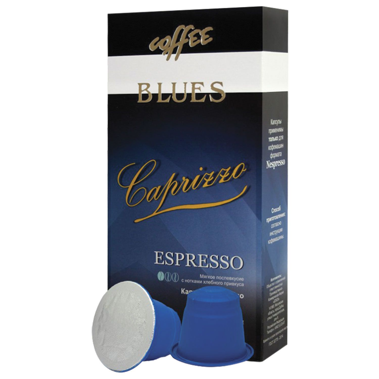 """NESPRESSO / Capsules for coffee machines """"Caprizzo"""", natural coffee, BLUES, 10 pcs. x 5 g"""