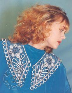 Collar lace С619