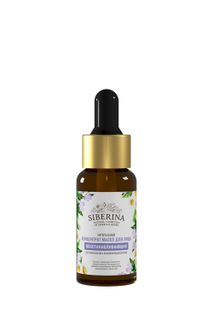 "Concentrate oils for face ""Restoring"" SIBERINA"