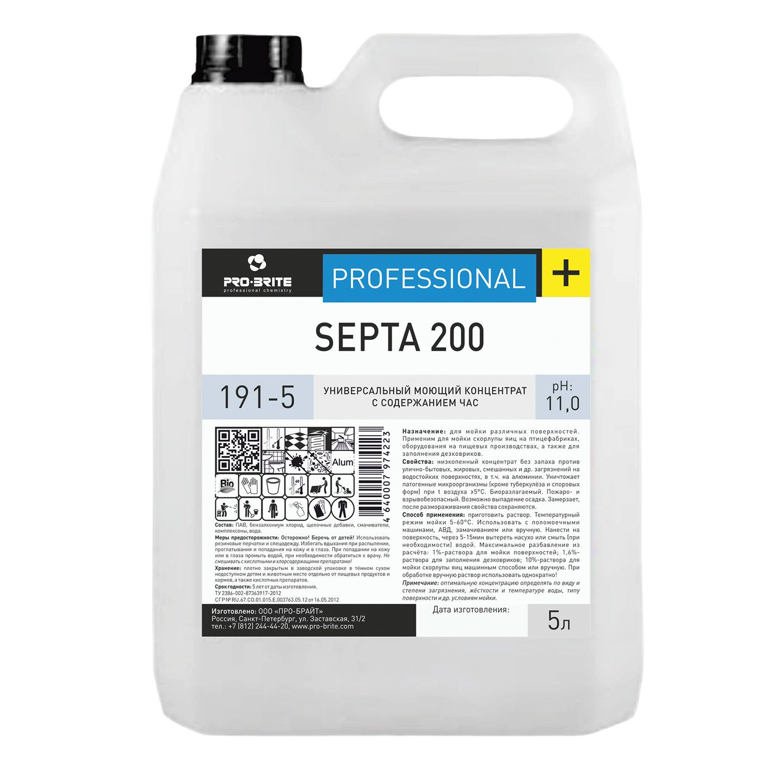 PRO-BRITE / Detergent with disinfectant effect SEPTA 200, concentrate 5 l