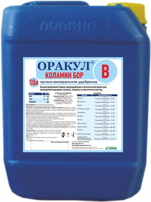Oracle / Microfertilizer colamine boron (colofermin), 10 liters