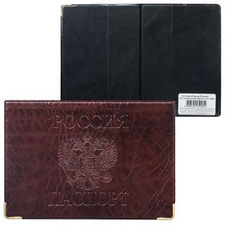 Passport cover horizontal with the emblem, PVC, leather-stamping and embossing, brown