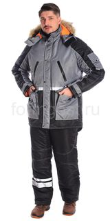 Suit Angara insulated with pants, gray + black