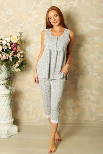Pajamas Good Night In The Art. 5655