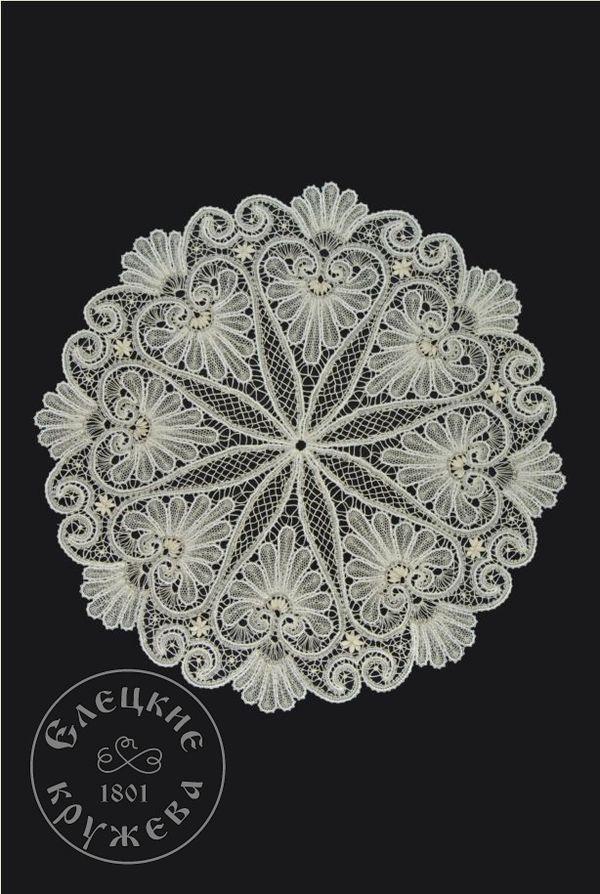 Doily lace С1864