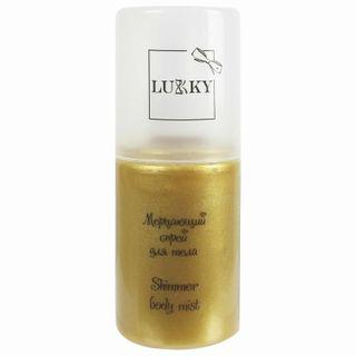 Cosmetics Baby Body Spray