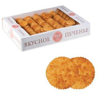 BISCOTTI / Biscuits