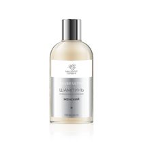 Shampoo for women 'SILVER ULTRA Cleansing and Nutrition'