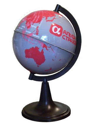 Gift globe Alfa insurance