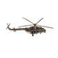 The model Mi-171 1:175 - view 13