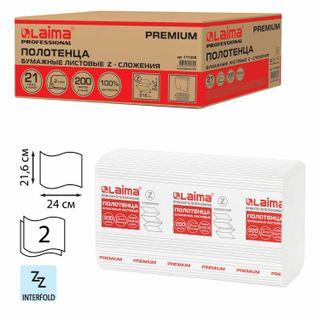 LAIMA / Paper towels (System H2) PREMIUM 2-ply white, 24x21.6, Z-fold, 200 pcs., SET of 21 packs