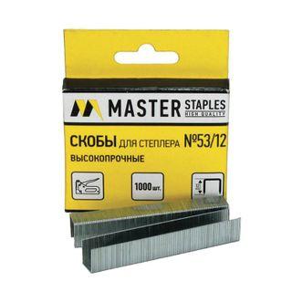 Staples for furniture stapler, type 53, 12 mm, MASTER, HIGH STRENGTH, quantity 1000 pcs.