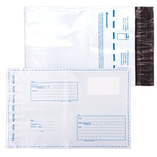 Envelope-C5 plastic packages (162х229 mm) up to 150 sheets,