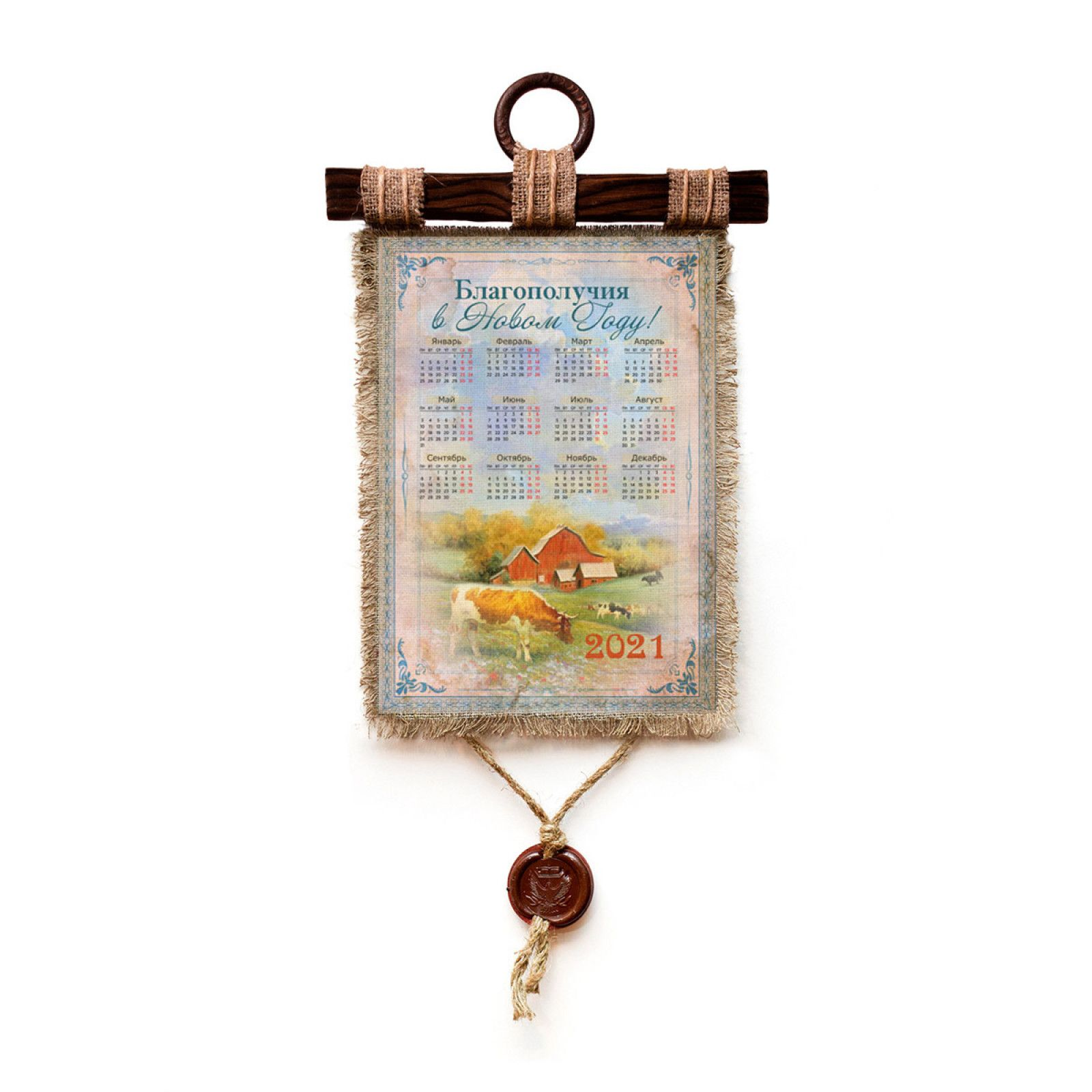 "Universal scroll / Wall calendar ""2021 Well-being in the New Year"" with a pendant made of sealing wax in A4 format vertical"