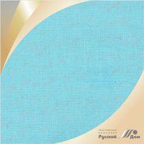 Calico No. 105 Turquoise