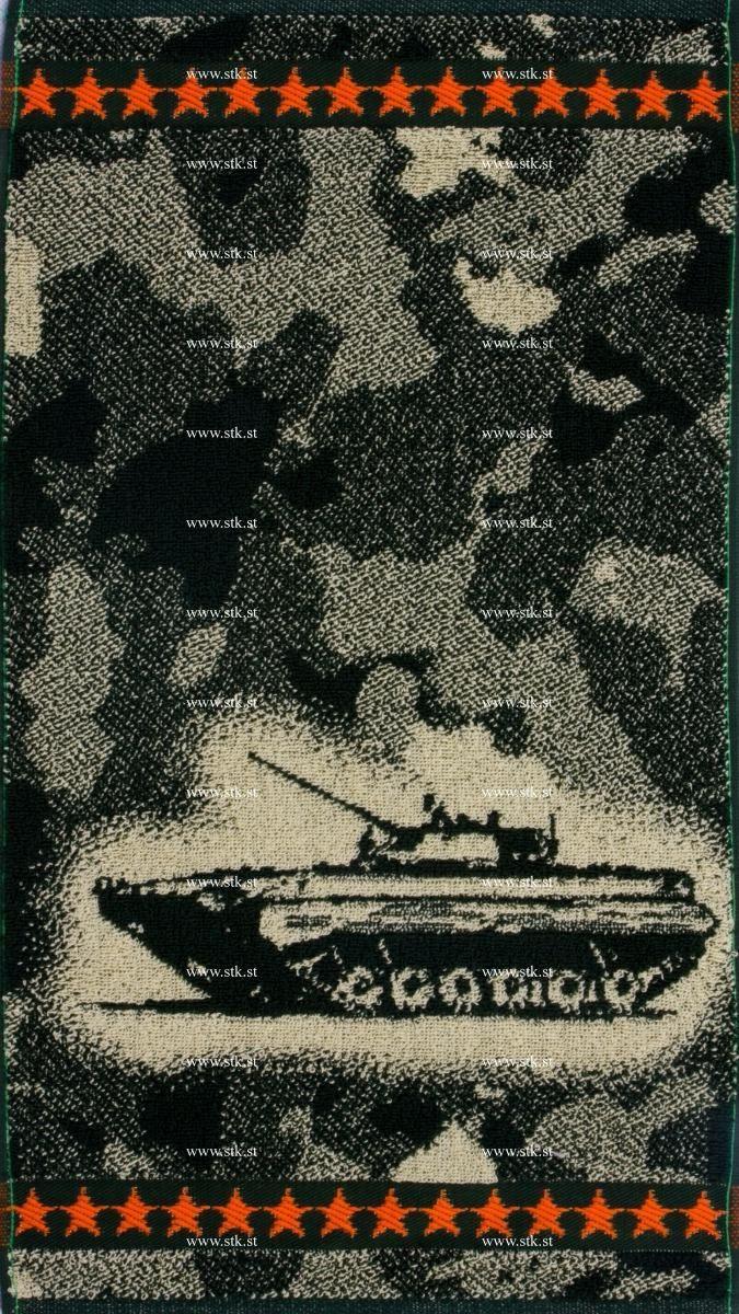 "Terry towel ""Komuflyazh-tank"" 70 * 40"