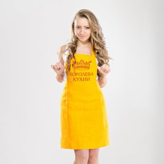 Apron. Queen of the kitchen, yellow.