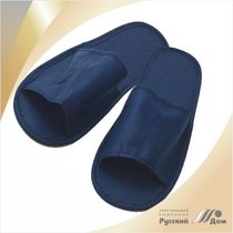 Slippers spunbond Standard with reinforced soles