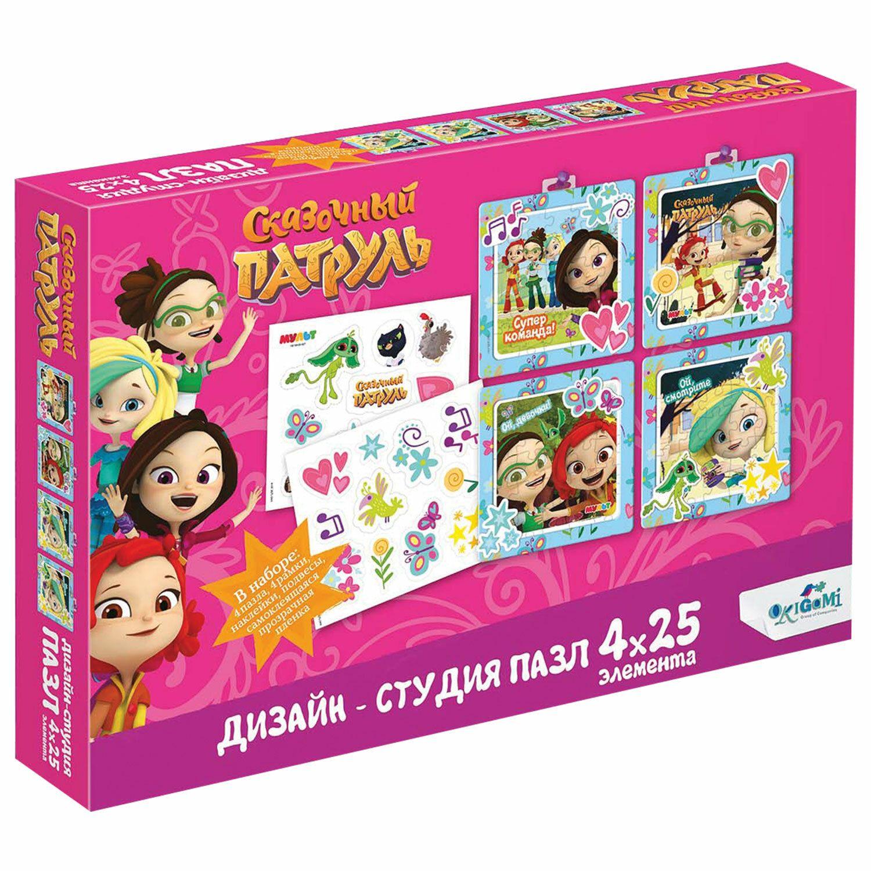 "Puzzle Fabulous patrol ""Girls"", design Studio, 4x25 elements, ORIGAMI"