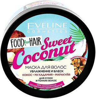 Sweet coconut mask for hair moisture and Shine series, food for hair, cream, 500 ml