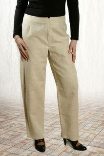 Women's stylish pants