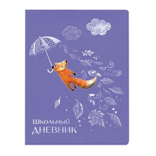 Diary for 1-11 classes, leather (light), polymer sticker, lass, 48 sheets, ALT, Merry fox