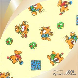 Diaper Bears