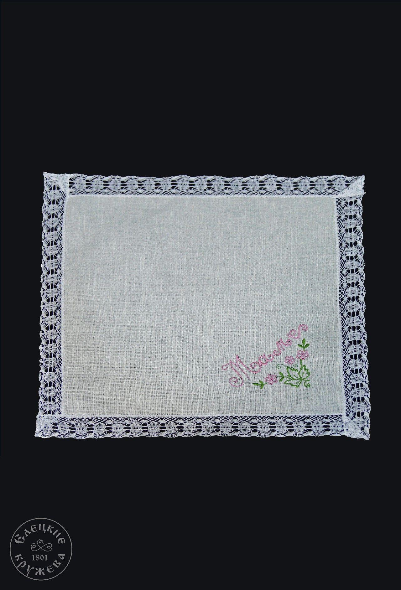 """Yelets lace / Linen napkin """"Mom"""""""