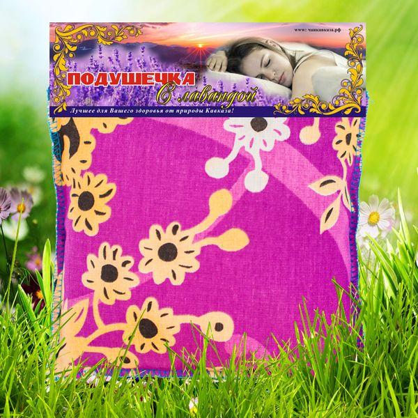 Caucasian Long-liver / Pillow with lavender, 20 * 20 cm.