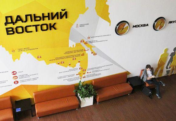 सुदूर पूर्व रूस और चीन के बीच सहयोग के लिए एक प्रमुख क्षेत्र बन सकता है